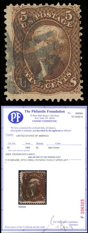 095 Used 5¢ Brown Crossroads Cancel With PFC Cat $900.00