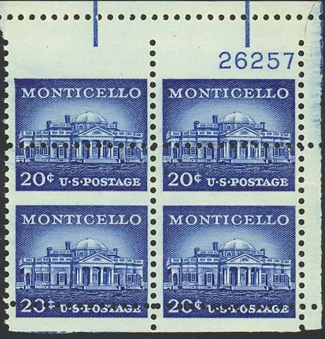 1047, MNH HUGE PERFORATION SHIFT ERROR PLATE BLOCK