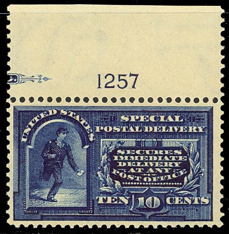E5, Mint VF-XF OG NH GEM PL# COPY - POST OFFICE FRESH
