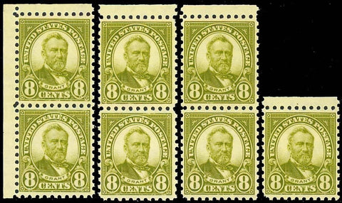 589, Mint NH 8c Perfed 10 - F-VF+ WHOLESALE LOT OF 7 STAMPS! Cat $420.00