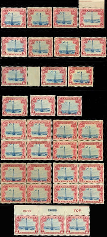 C11, GROUP OF 33 STAMPS ALL WITH VIGNETTE SHIFTS - MANY SPECTACULAR!