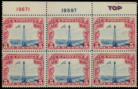 C11, Mint LH 5¢ DOUBLE TOP Plate Block Of Six Stamps