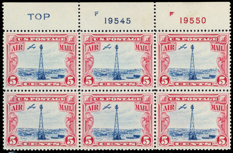 C11, Mint NH XF 5¢ Blue Top Plate Block Of Six Stamps