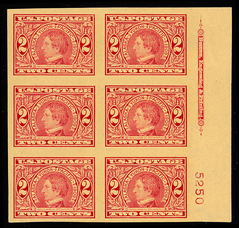 371 Mint Plate Block of Six - XF NH