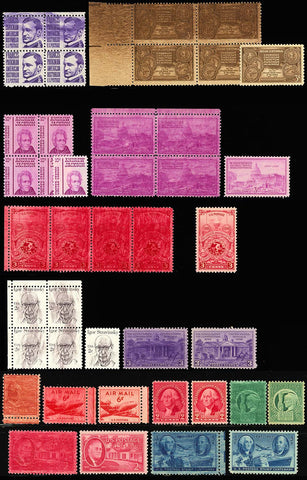 LARGE OVER INKING ERROR COLLECTION OF 13 DIFFERENT STAMPS