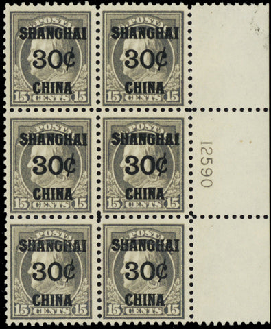 K12, Mint VF NH Shanghai Plate Block of Six Stamps Cat $2,000.00