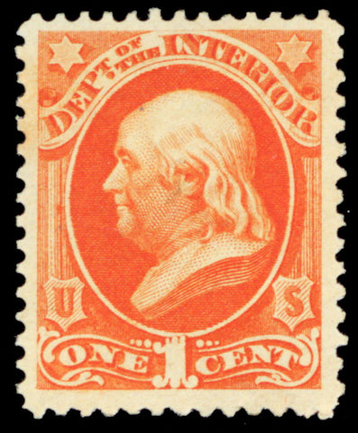 O15, Mint VF OG LH 1¢ Dept of Interior Official Stamp