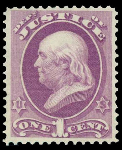 O25 Mint 1¢ Justice Dept Official Stamp VF OG LH