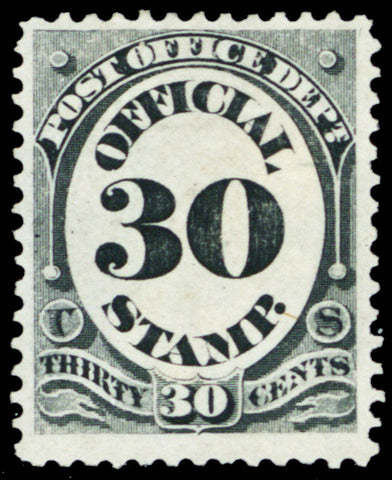 O55, Mint OG HR 30¢ Post Office Dept Official Stamp Cat $200.00