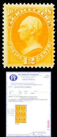 O6 Mint F/VF OG Never Hinged! 12c Officital Stamp With PFC Cat $950.