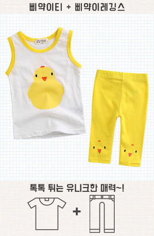 Unisex Duck Sleveless T + Pants Set