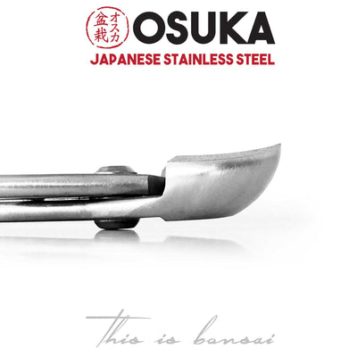 OSUKA Spherical Branch Cutters 205mm Silver – Japanese Stainless Steel