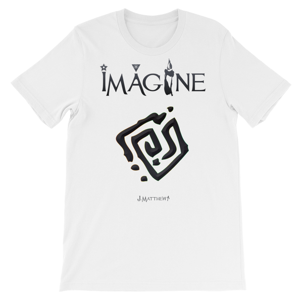 Imagine Brand Graphic t-shirt by J-Matthew