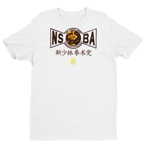 New Shaolin boxing T-shirt