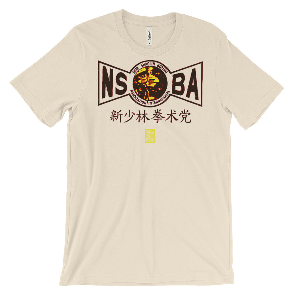 New Shaolin Boxing Bella T-shirt