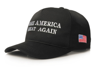 The Official 2016 President Donald J. Trump Make America Great Again - Black - Trumpshop.net