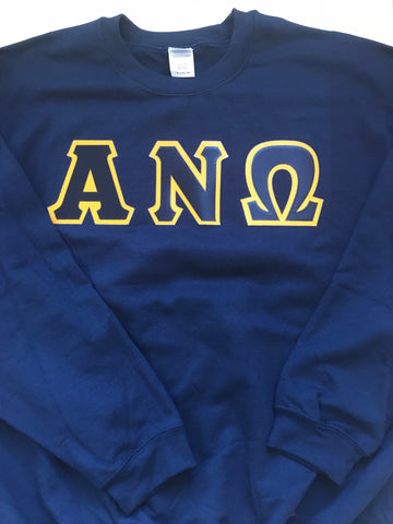 Greek Letter Sweatshirt - In The Limelight