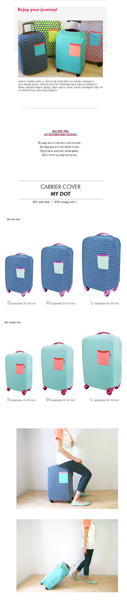 Polka Dots Trolley Cover/Sleeve/Trolley Protector