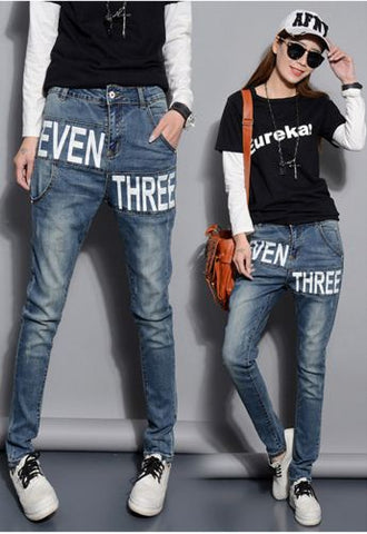 Strechable Jeans Pattern Blue Ladies's Jegging