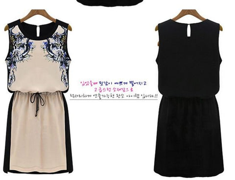 Prineted Sleeveless Midi