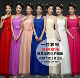 Elegant  Gown Can Be Won In 6 Types - Buyvel