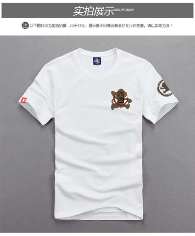 Kung Fu Monkey T Shirt Tops, Tees & Shirts- Buyvel