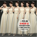 Elegant  Gown Can Be Won In 6 Types Peach Dresses- Available online on Buyvel
