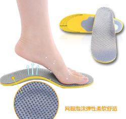 Insole for adults to Relieve Pain in Flat-foot Unisex Unisex Footwear- Buyvel