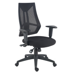 Benicia Office Chair in Soft-Touch
