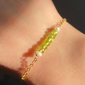Peridot Bar Stacking Bracelet