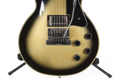 1984 Gibson Les Paul Custom Silverburst with Factory Kahler -CLEAN & RARE-