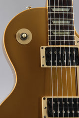 1992 Gibson Les Paul Classic Goldtop All Gold -Rare-