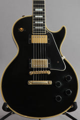 2006 Gibson Custom Shop Historic Les Paul Custom '57 Reissue Ebony Black