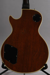 1978 Gibson Les Paul Custom Artisan 3 Pickup Walnut Top Electric Guitar