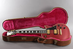 1988 Gibson Les Paul Custom Lite Metallic Sunset ~Video Of Guitar~