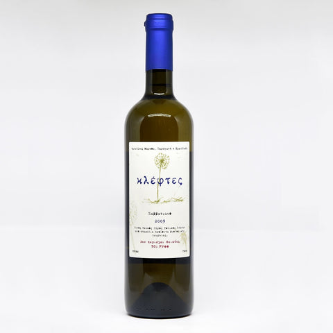 Markou Vineyards Kleftes 2009