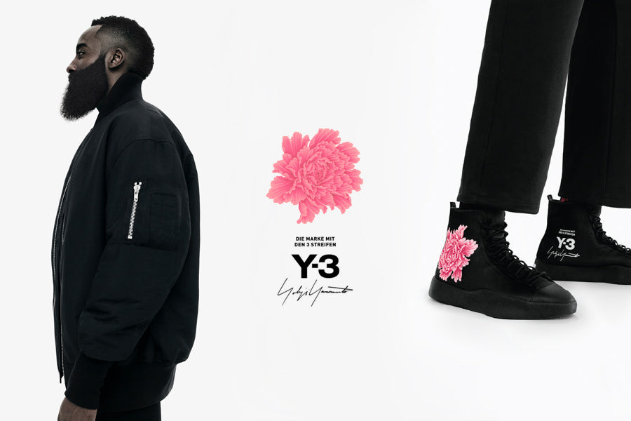 96bcfd0d7 Kokko will be holding Y-3 x James Harden Collaboration launch event at  Leisure Center (950 Homer St