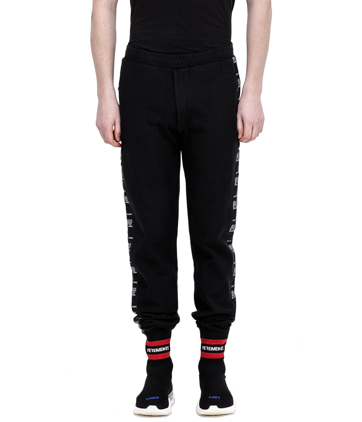 Black Garment Tape Sweatpants
