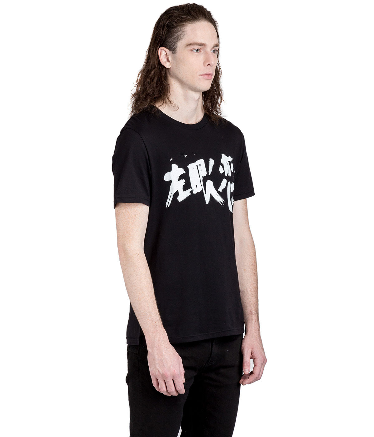 Black Sagan T-Shirt