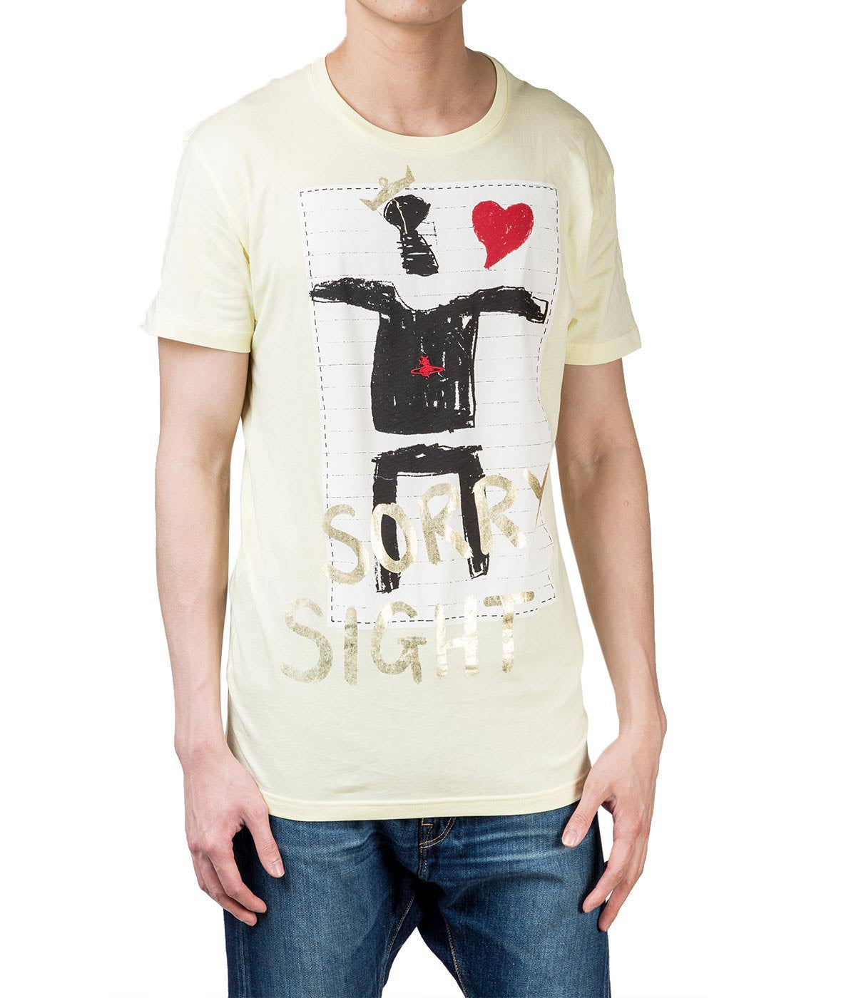 King Heart T-Shirt