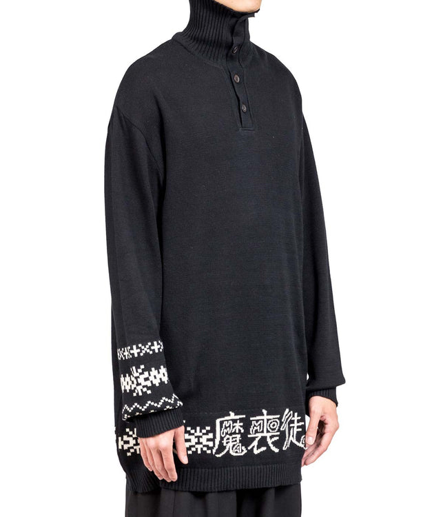 Black Bottom Jacqurd Sweater