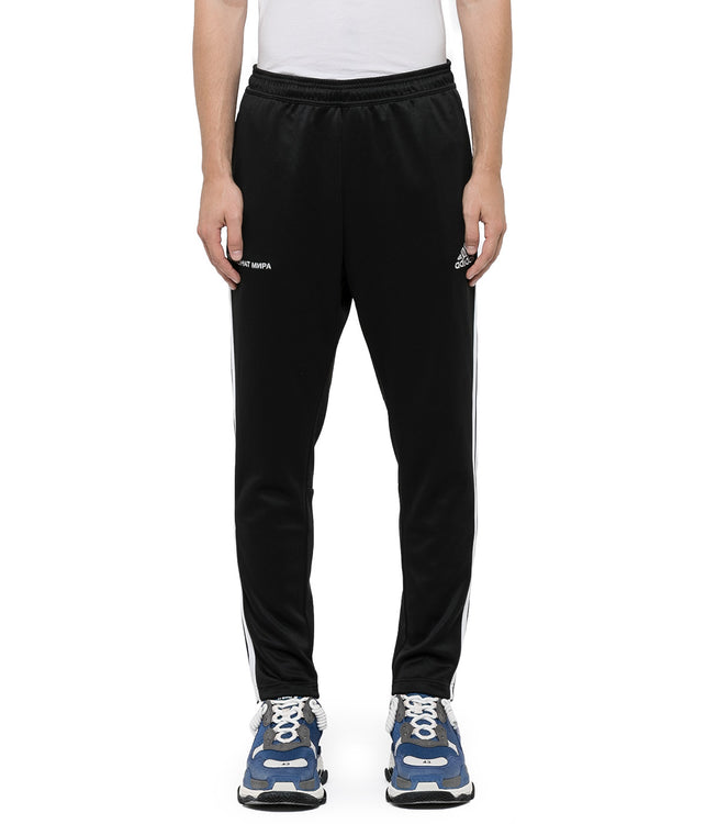 Black adidas Training Pants