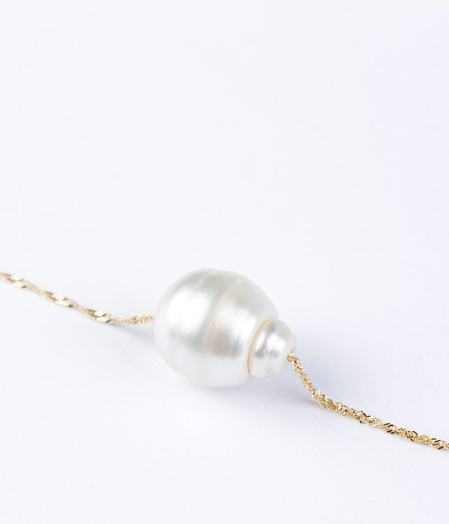 Simple South Sea Pearl Necklace