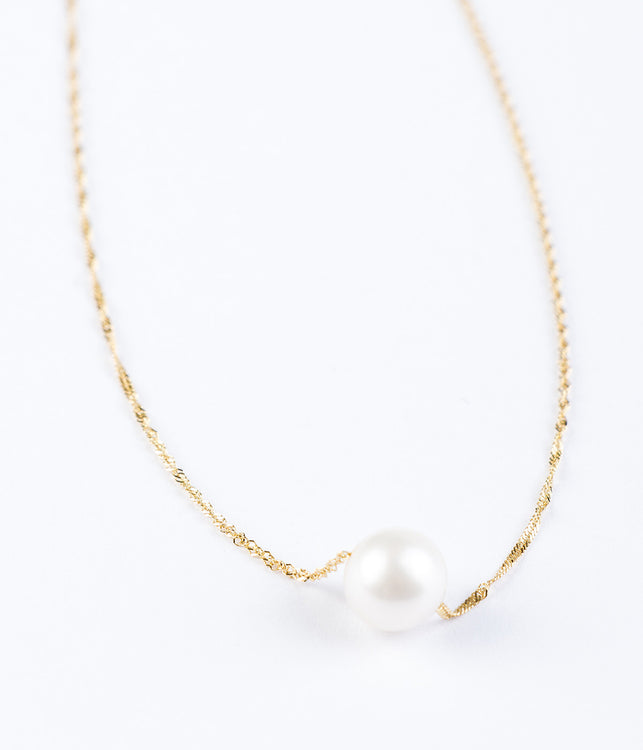 Yellow Gold South Sea Pearl Necklace