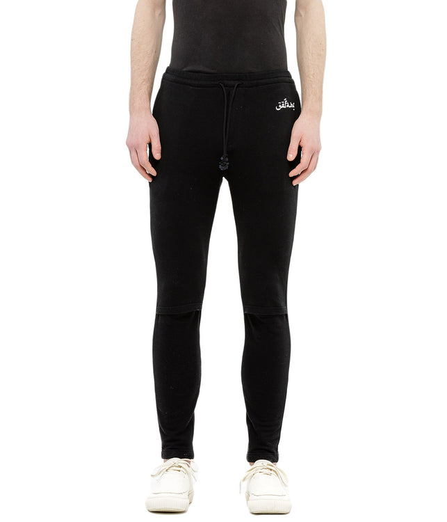 Black Open Knee Sweatpants
