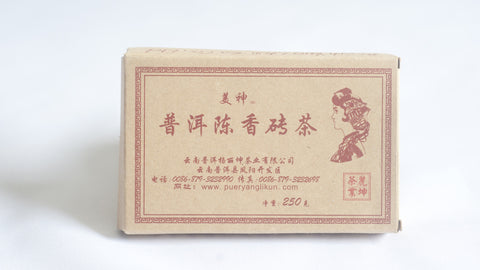 Pu Erh tea brick shu