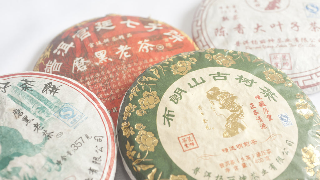 Pu erh tea sample cake raw ripe sheng shu
