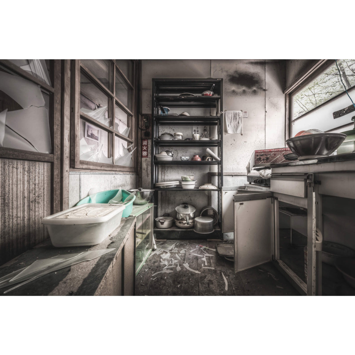 Kitchen | Nichitsu Mining Village