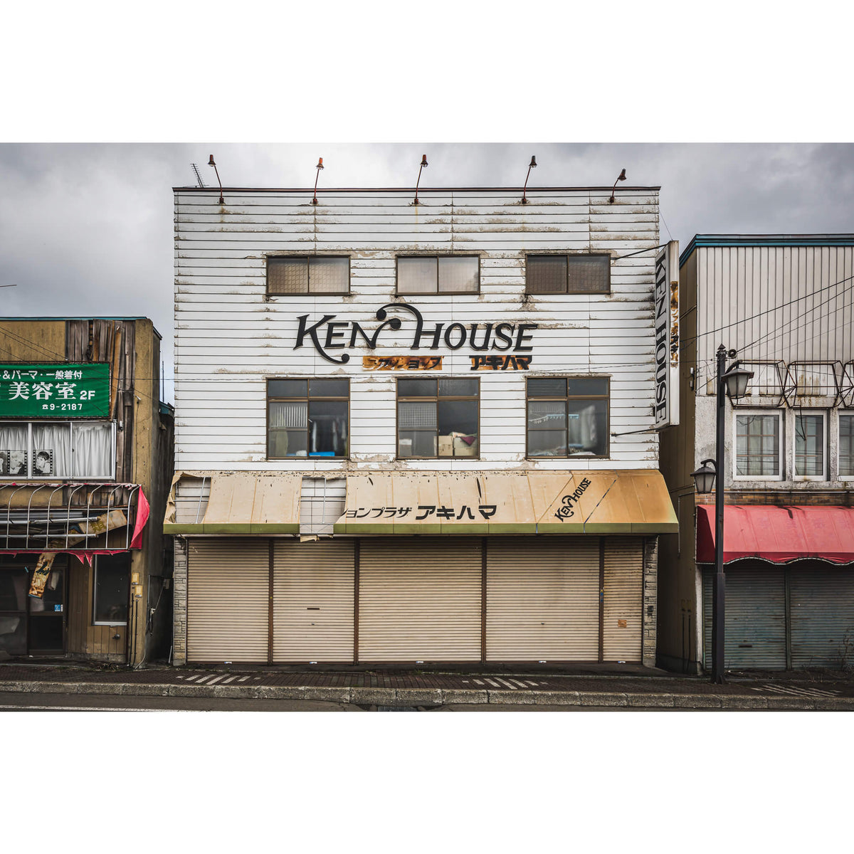 Ken House | Streetscapes of Yubari Fine Art Print - Lost Collective Shop