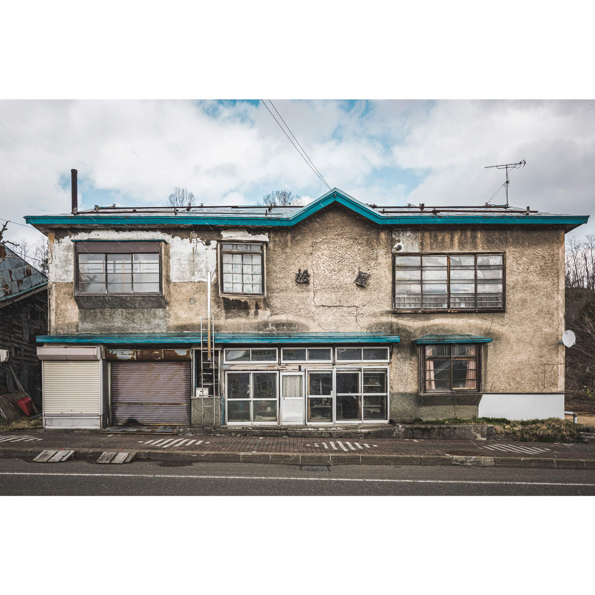 Matsuya | Streetscapes of Yubari Fine Art Print - Lost Collective Shop